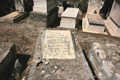 Ilaniya (Sejerah) Cemetery