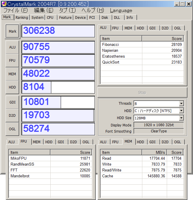 Core-i7(i7-2600K SnadyBridge)ベンチマークCrystalMark2004R7結果