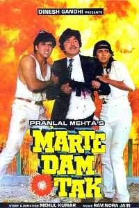 Marte Dam Tak 1987 Raaj Kumar Movie Download CDRip