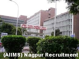 All India Institute of Medical Sciences (AIIMS) Nagpur Recruitment