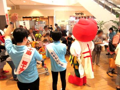 全国一斉複十字シール運動キャンペーン