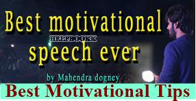 """टोप M.D.""""महेंद्रा दोगने """" मोटिवेशनल स्पीच और कोट्स हिंदी में ⇨ Top M.D.""""Mahendra Dogney"""" Motivational Speech Or Quotes Hindi Me"""