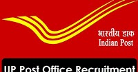 UP%2BPost%2BOffice%2BRecruitment  Th P Govt Job Online Form Post Office on