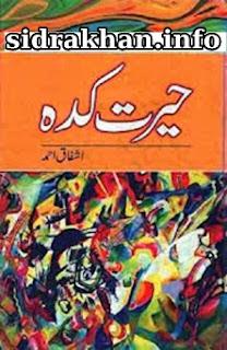 Hairat Kadah Free download