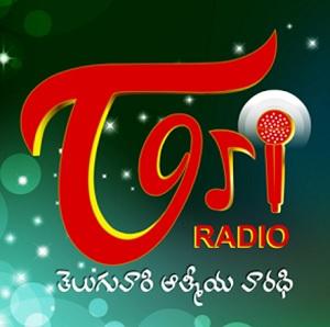 Radio Mirchi Hyderabad Online | Live Radio mirchi 98.3 FM ...
