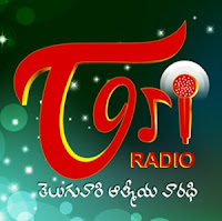 TeluguOne India Radio Live Streaming Online