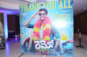 remo success meet photos gallery-thumbnail-13