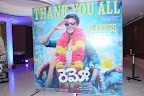 Remo Telugu Version Success meet photos-thumbnail-cover