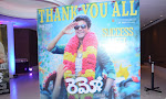 Remo Telugu Version Success meet photos-thumbnail