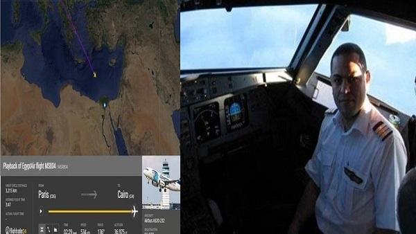 وأخيرا  بعد  العثورعلى الصندوق الأسود..نكشف تفاصيل آخر 10 دقائق فى «كابينة» قيادة الطائرة المصرية