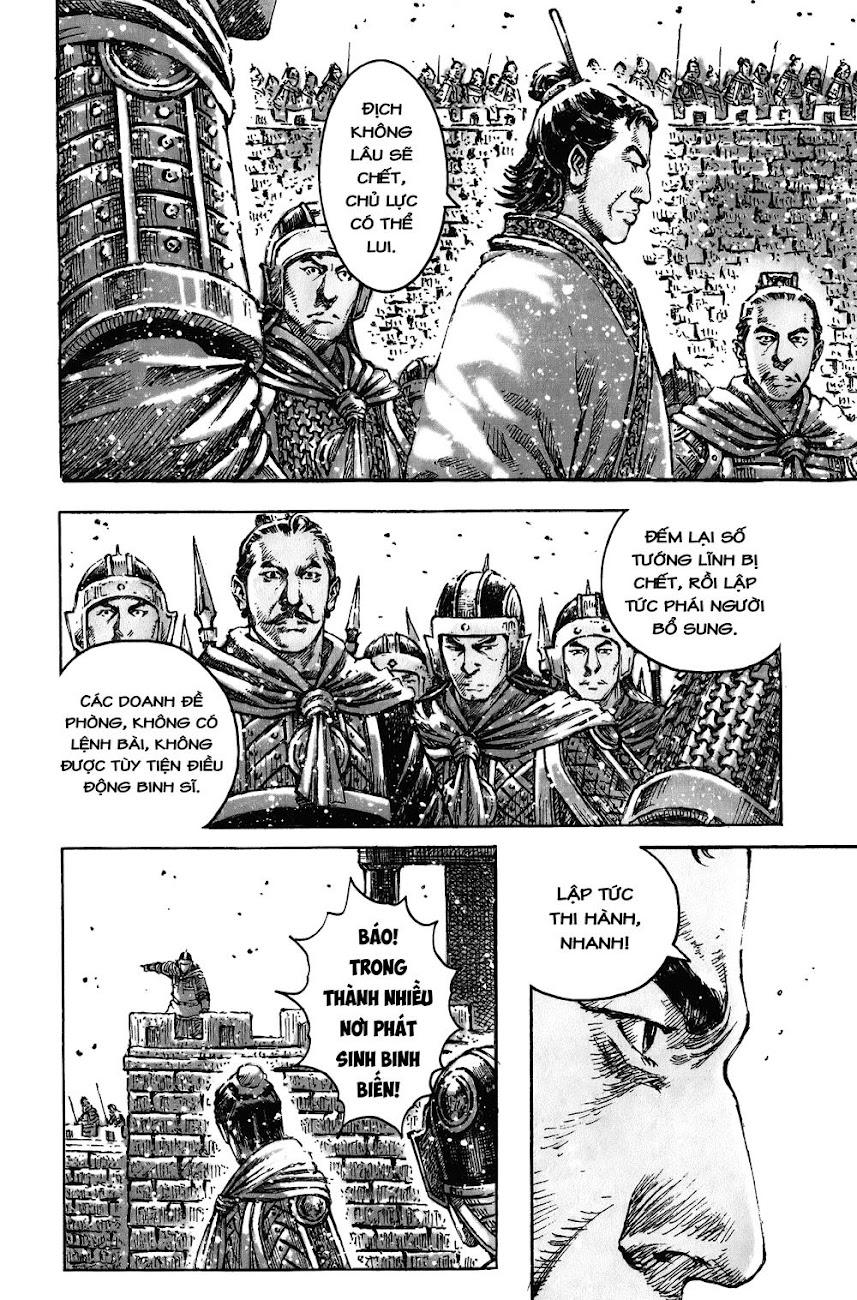Hỏa phụng liêu nguyên Chương 467: Đăng tháp đoạt thành [Remake] trang 11