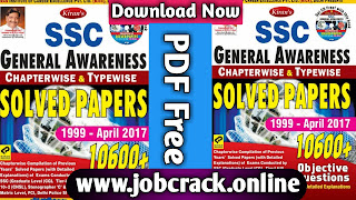 SSC PREVIOUS YEAR  GENERAL AWARENESS CHAPTERWISE SLOVED QUESTIONS & ANSWERS bY jobcrack.online