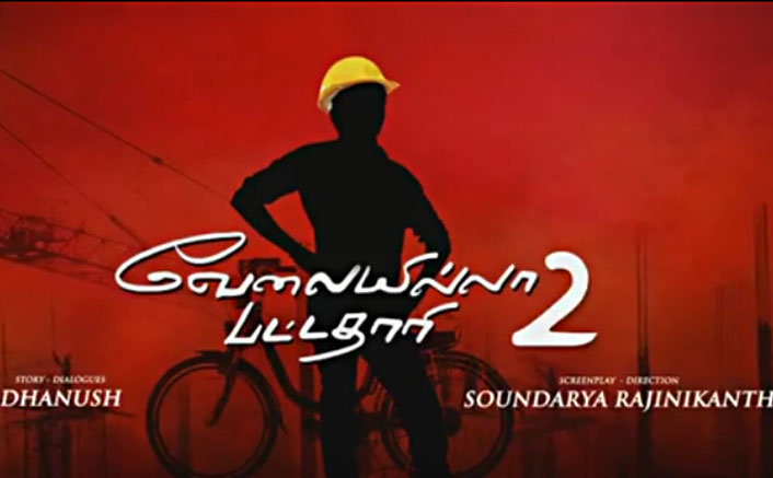 Dhanush, Upcoming Tamil Movie VIP 2 Poster, release date