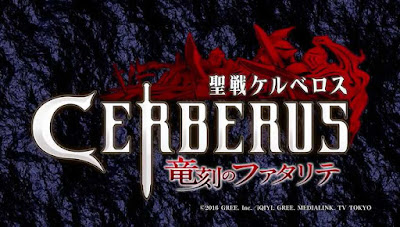 Seisen Cerberus: Ryuukoku no Fatalités Subtitle Indonesia [Batch]