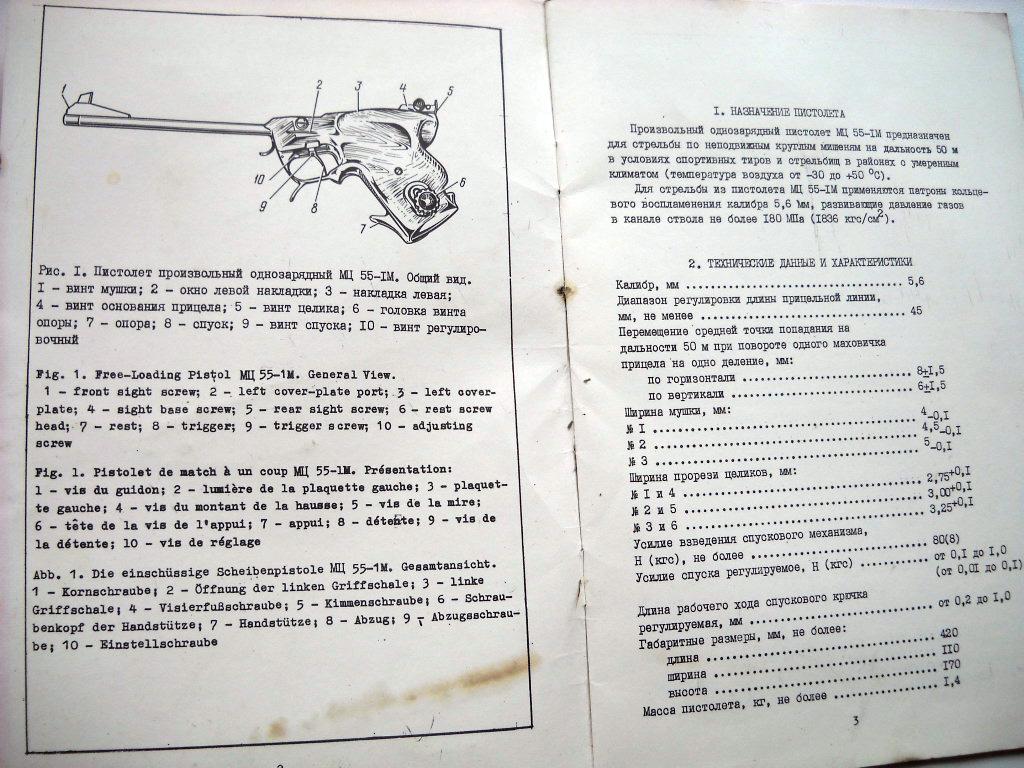 toz 35 manual