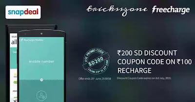 Snapdeal Freecharge Offer