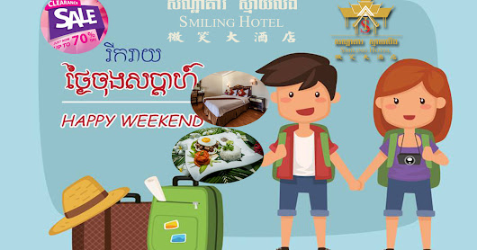 SMILING HOTEL HAPPY WEEKEND SPECIAL OFFER