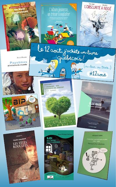 Auteurs de l'Outaouais, Maison des auteurs à Gatineau
