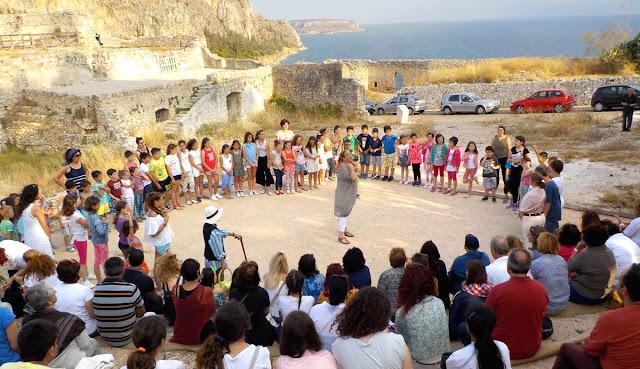 Η συμβολή του Δήμου Ναυπλιέων στην Εκπαίδευση του κοινού στο Αρχαίο Δράμα