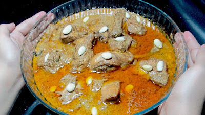 badami korma recipe in urdu