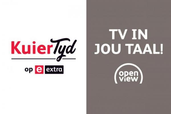 Entertainment Inside Us: Openview HD