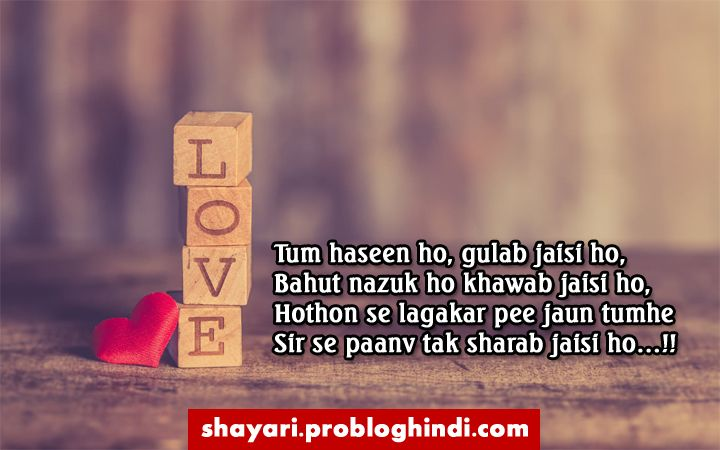 English Shayari - 101+ Best Love, Sad, Funny, Life Shayari