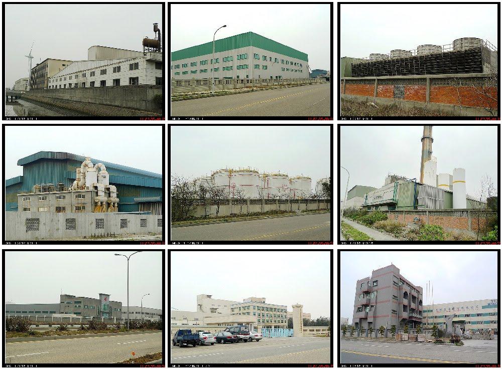 秀傳國際醫療中心: 彰濱工業區