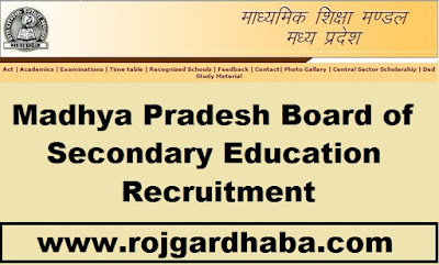 Madhya Pradesh Board of Secondary Education