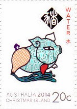 AUTSRALIA POST CHINESE HOROSCOPE STAMPS