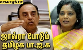 Subramanian swamy Slams Latha Rajini's Case in SC