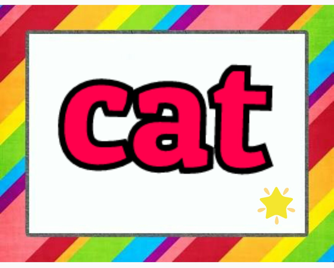 Teacher Fun Files Free Cvc Flashcards