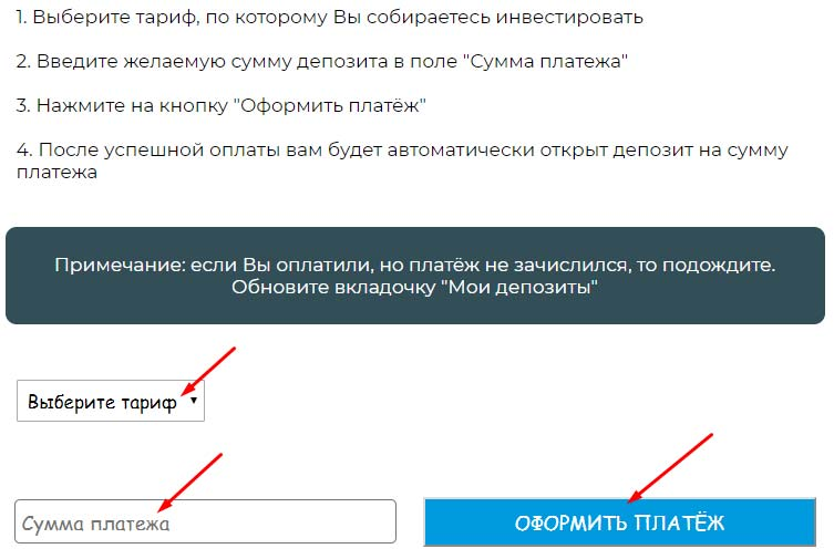 Регистрация в VertexBit 4