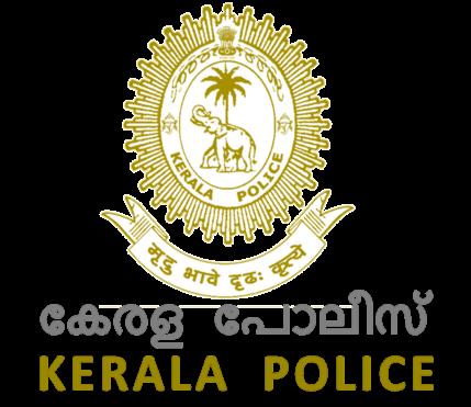 Kerala_police_sub_inspector