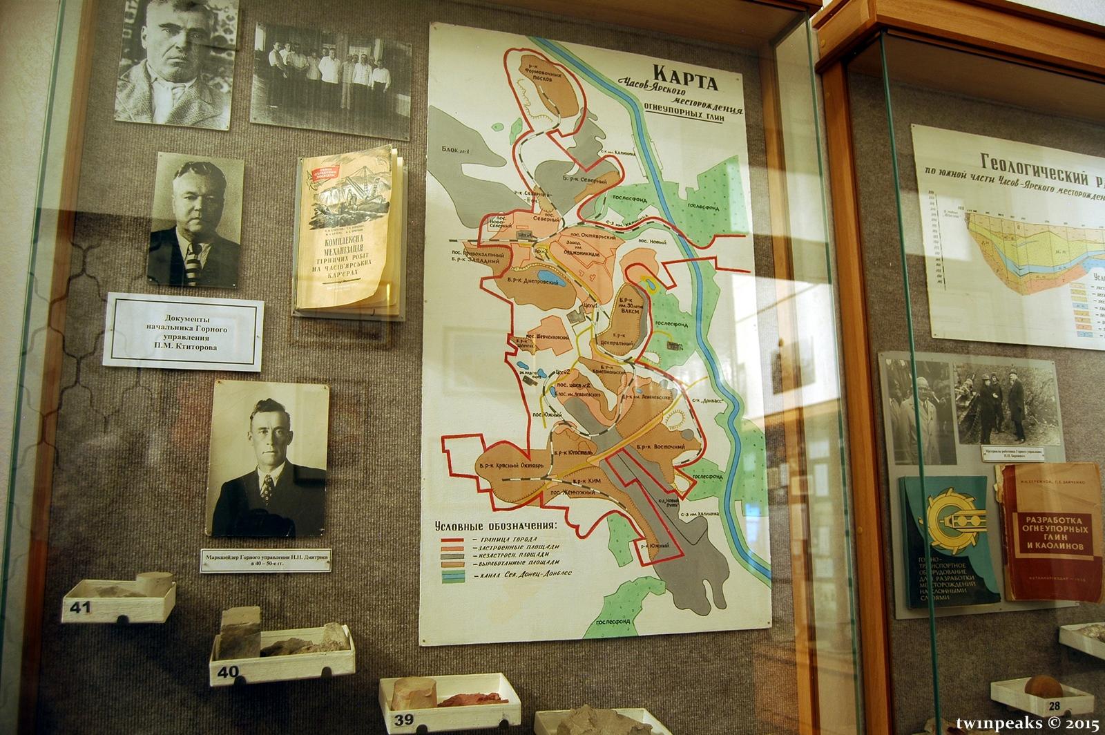 Карта Часов-Ярского месторождения огнеупорных глин.