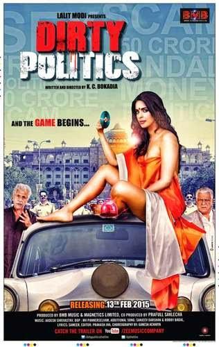 Mamta Sharma Ghaghara Dirty Politics Movie Song Lyrics