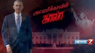 America Kaala | Barack Obama Story