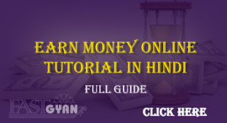 Earn Money Online Tutorial inHindi