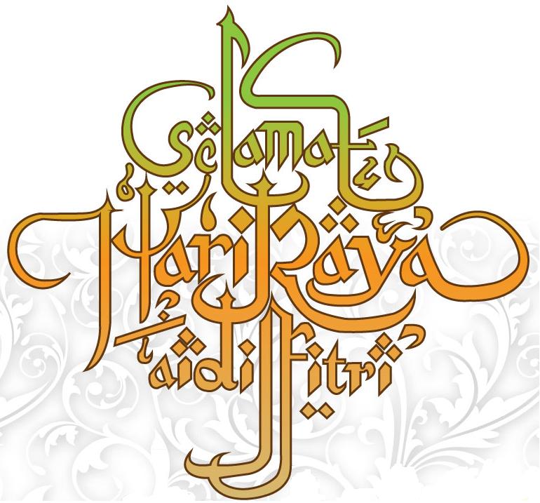 Contoh Banner Idul Fitri