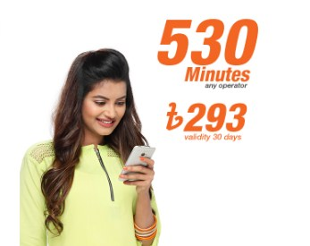 Banglalink Minute Offers