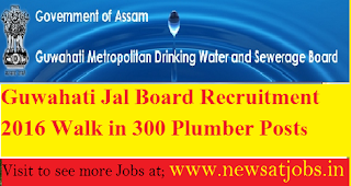 Guwahati-Jal-Board-Recruitment-2016
