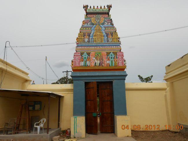 Rear Entrance Of Sri Adhi Vinayaka Temple