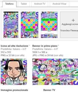 Icone e sfondi app