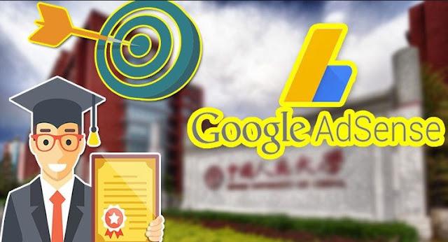 الربح من جوجل ادسنس عن طريق المقالات