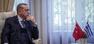 Ντροπή και Τουρκία... Δύο λέξεις αντίθετες
