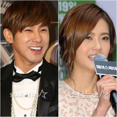 jung yunho and go ara dating