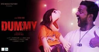 Dummy – 2020 | Ratana Kumar | Keerthi Raja