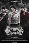Nayanthara, Raashi 2018 Movie Imaikkaa Nodigal is collect 41 Crores and it budget (Cost) 10 Crores.