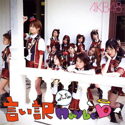 Lirik lagu AKB48 – iiwake Maybe