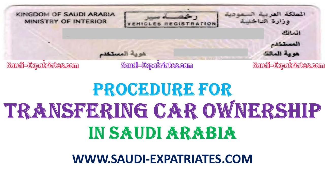 How to transfer car ownership in saudi arabia