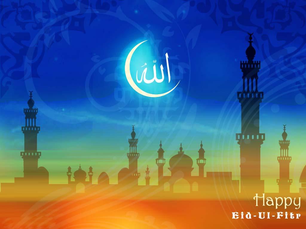 Islamic Wallpaper, Islamic Wallpaper